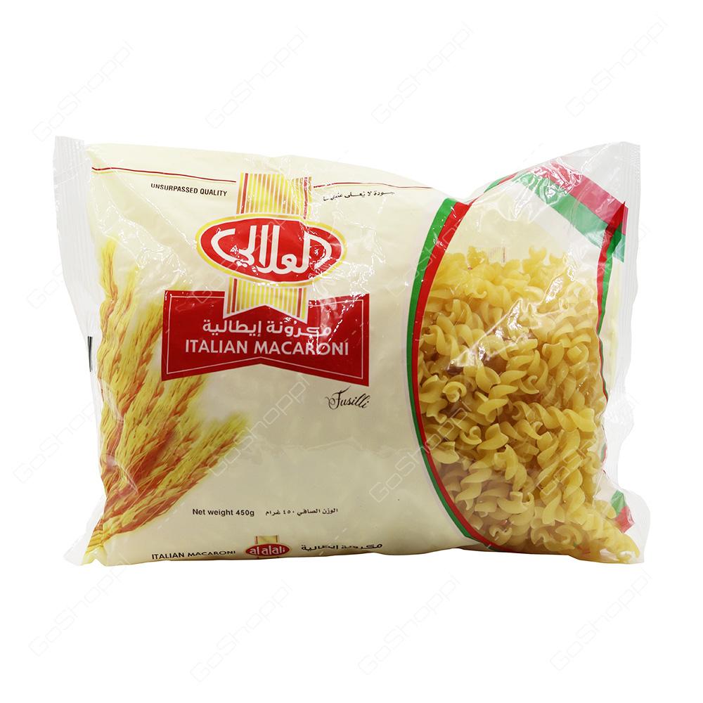 Al Alali Italian Macaroni Fusilli 450 g