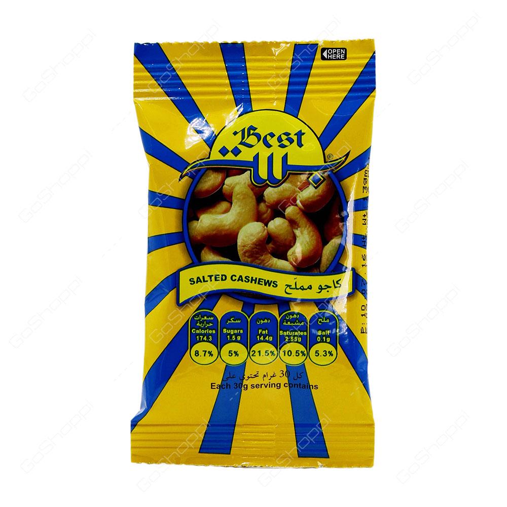 Best Salted Cashews 50 g