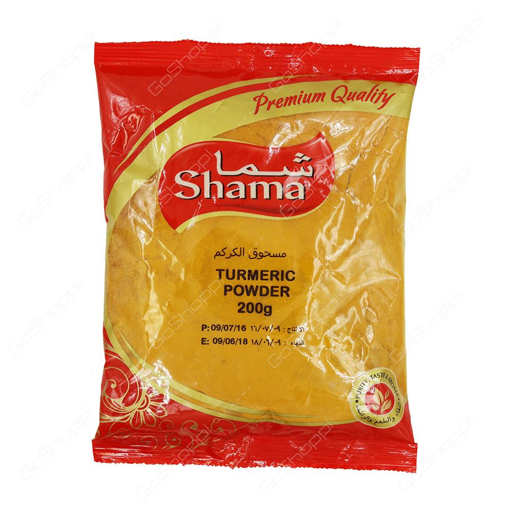 Shama Turmeric Powder 200 g