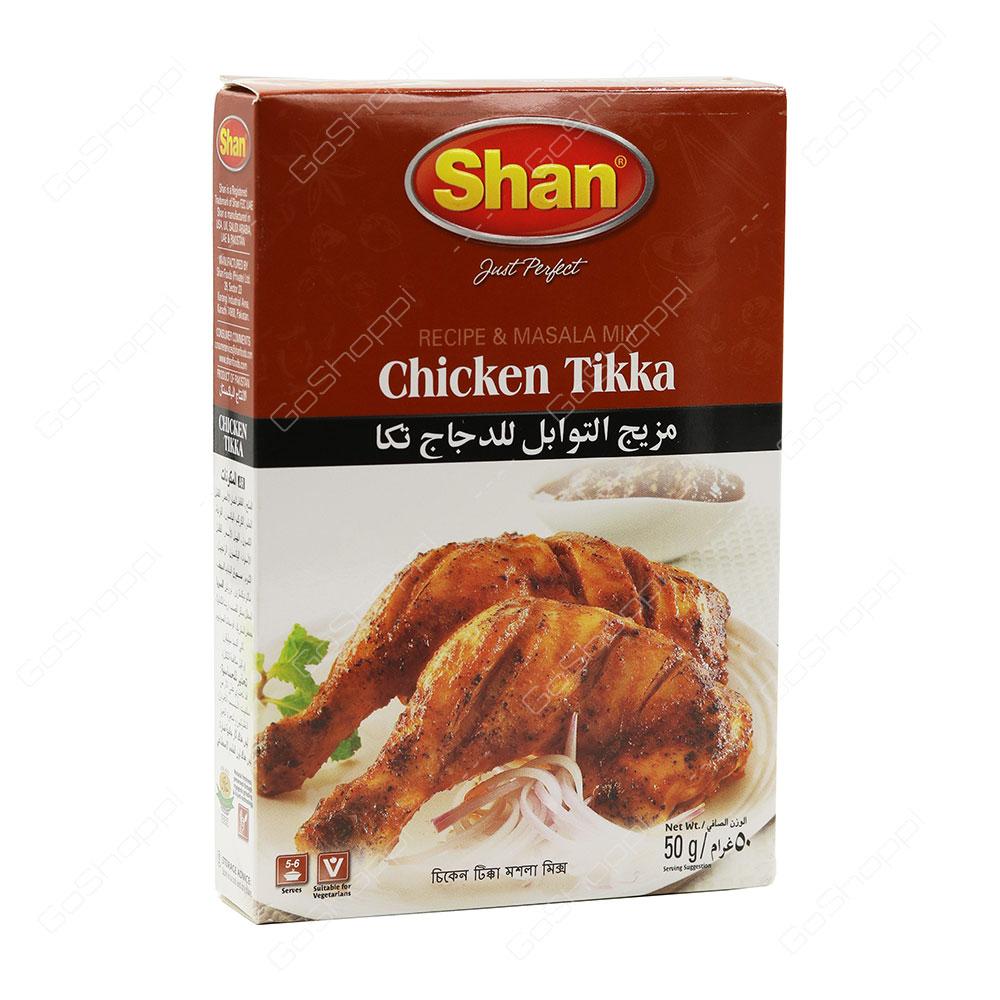 Shan Chicken Tikka Spice Mix 50 g