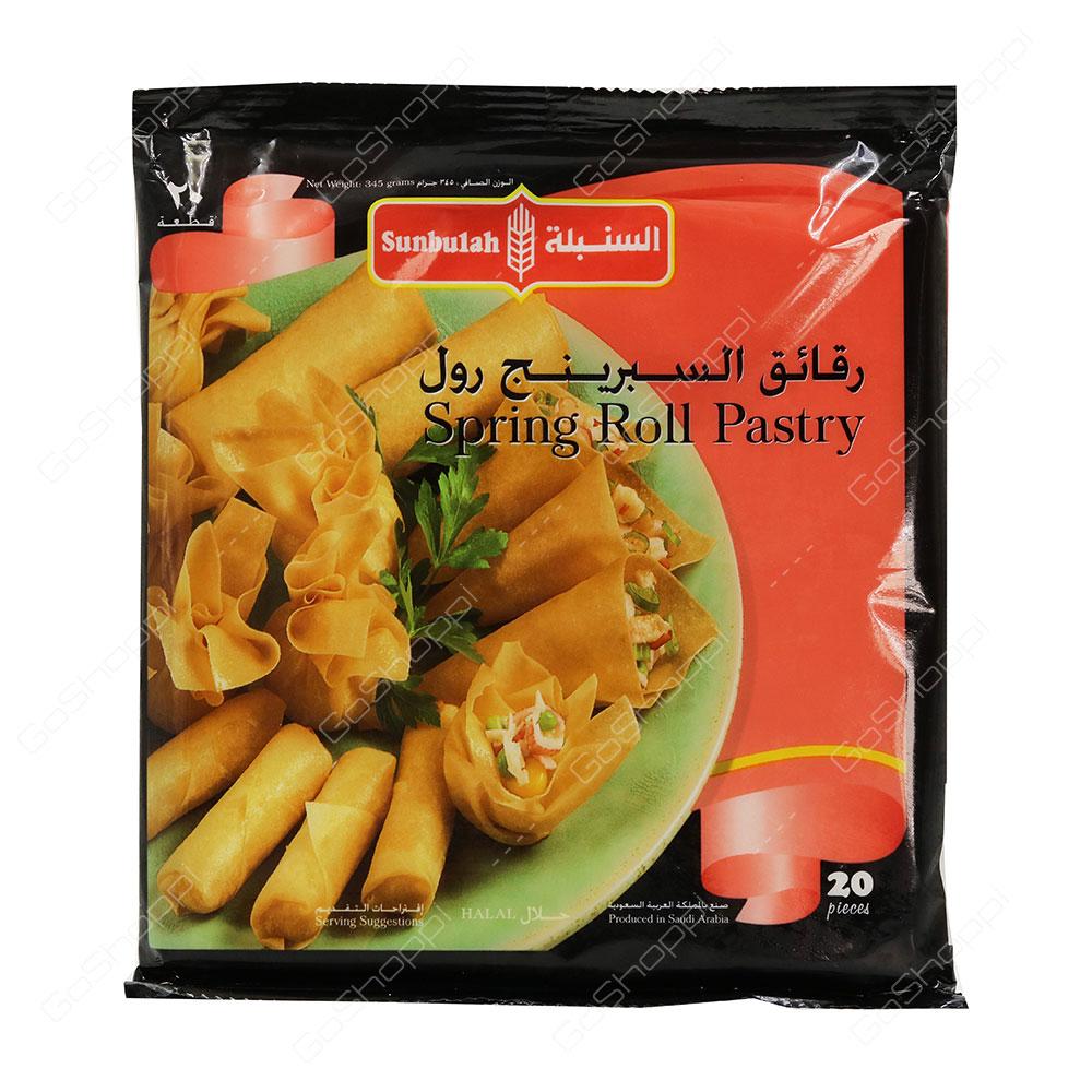 Sunbulah Spring Roll Pastry Halal 20 pcs